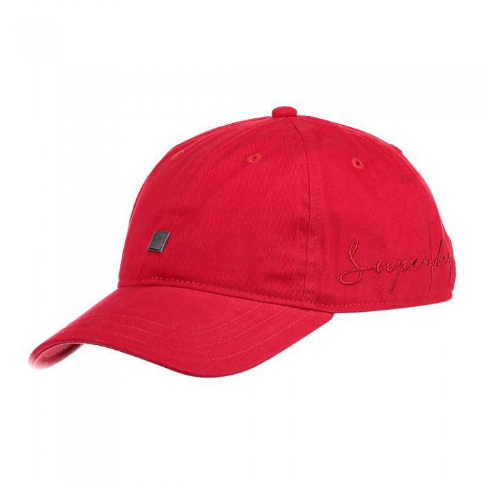 [해외]슈퍼드라이 스크립트 Cap Red