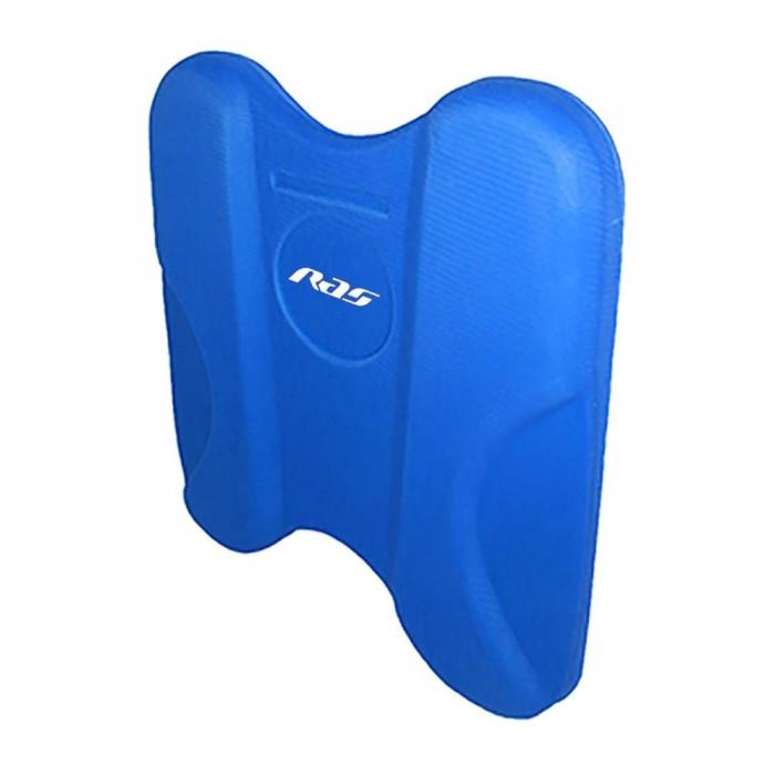 [해외]RAS Pull Kick Blue