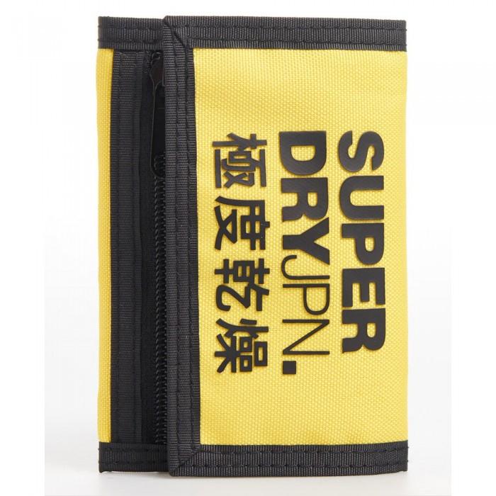 [해외]슈퍼드라이 Tri Fold Nautical Yellow
