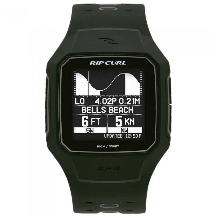[해외]립컬 Search GPS 시리즈 2 Military Green