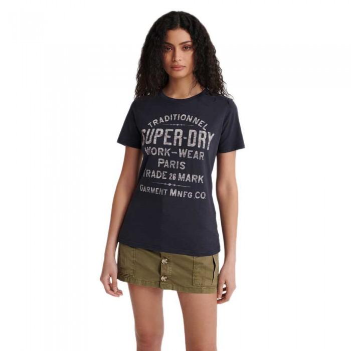 [해외]슈퍼드라이 Workwear Dark Carbon Navy