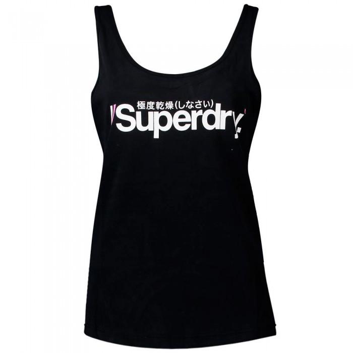 [해외]슈퍼드라이 스위스 로고 스포츠 Classic Black