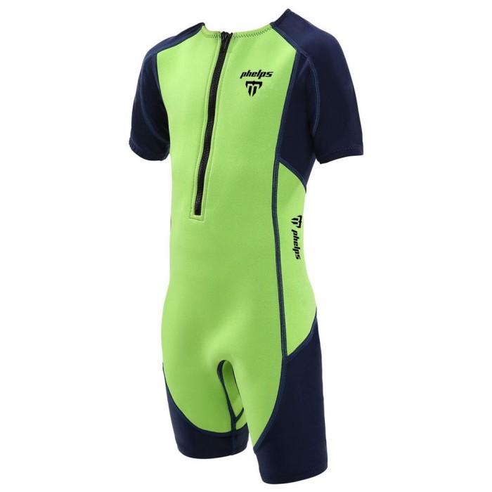 [해외]펠프스 Stingray 137478222 Bright Green / Navy Blue