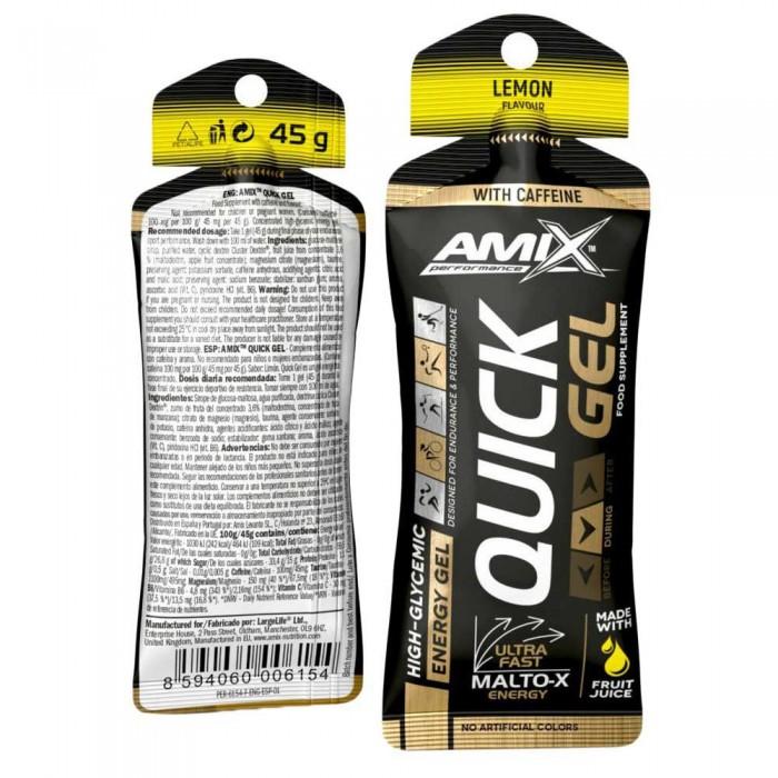 [해외]AMIX Quick Gel 45gr x 40 Gels 6137520359