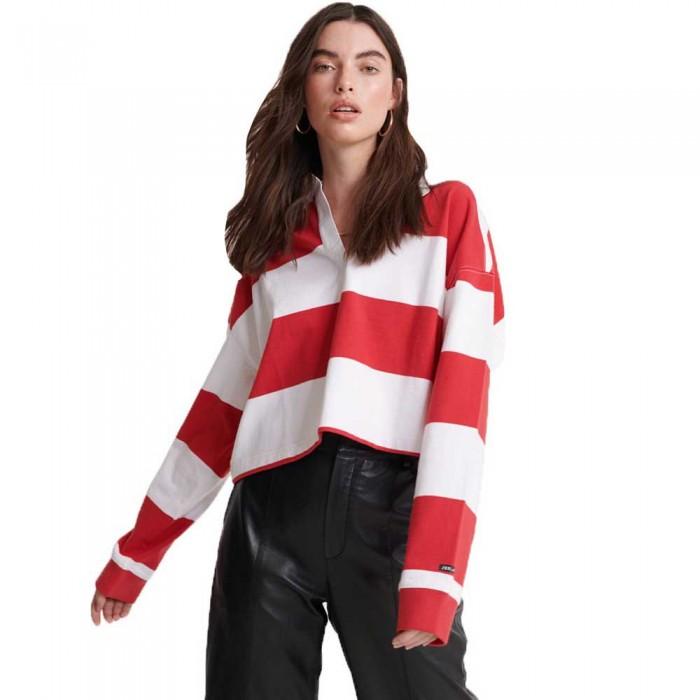 [해외]슈퍼드라이 에디트 Rugby Red Stripe