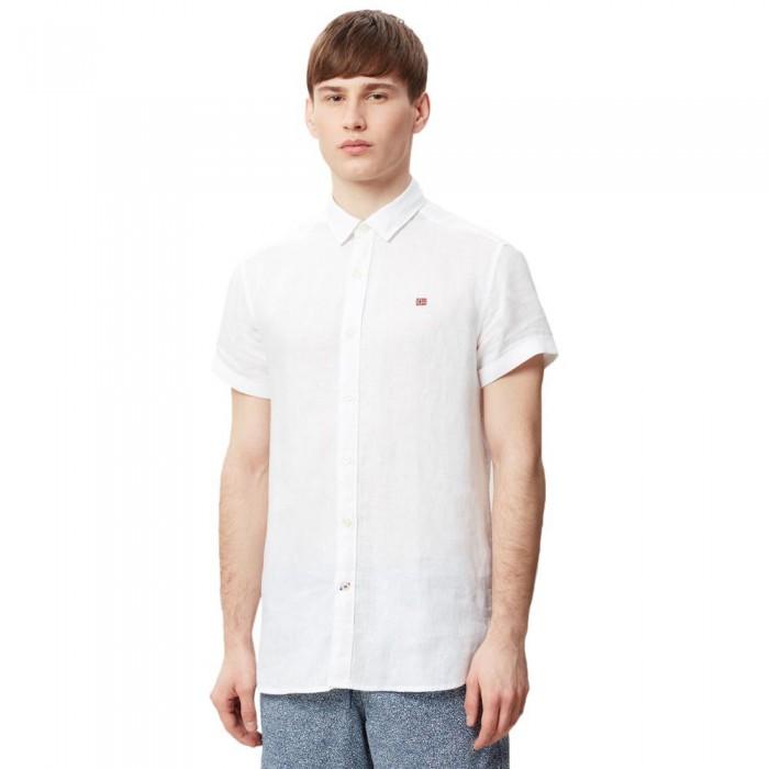 [해외]나파피리 Gervas 2 137013431 Bright White