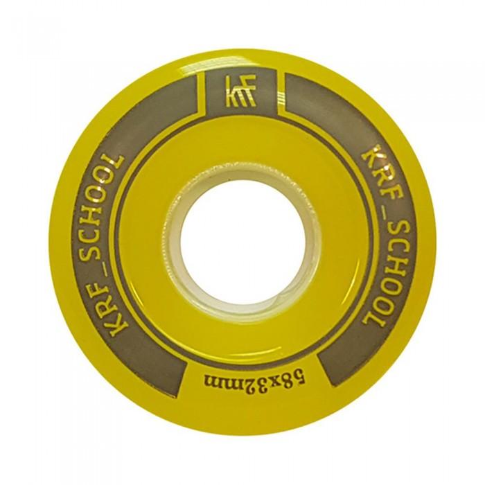 [해외]KRF 스쿨 Alu PUC 58x32 mm 2 Units Yellow