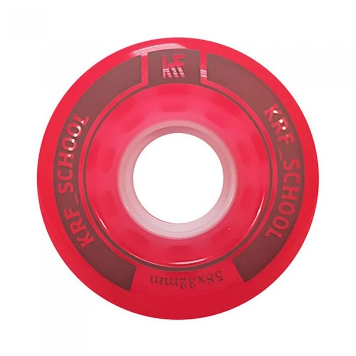 [해외]KRF 스쿨 Alu PUC 58x32 mm 2 Units Red