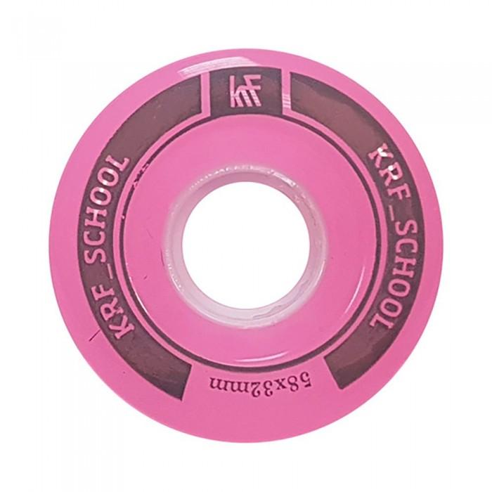 [해외]KRF 스쿨 Alu PUC 58x32 mm 2 Units Pink