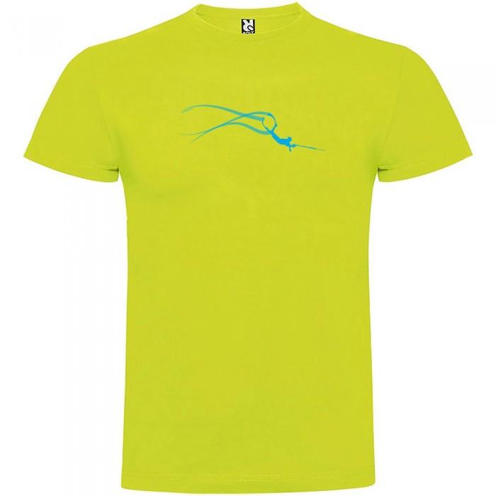 [해외]KRUSKIS Spearfishing Estella Light Green