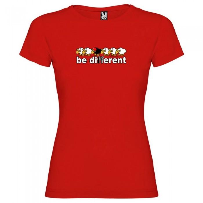 [해외]KRUSKIS Be Different Swim 6137538900 Red
