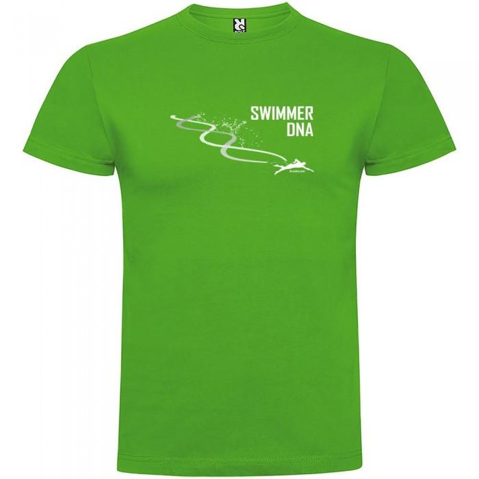 [해외]KRUSKIS Swimming DNA 6137539618 Green