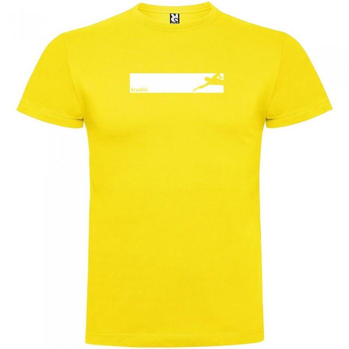 [해외]KRUSKIS Swim Frame 6137540154 Yellow