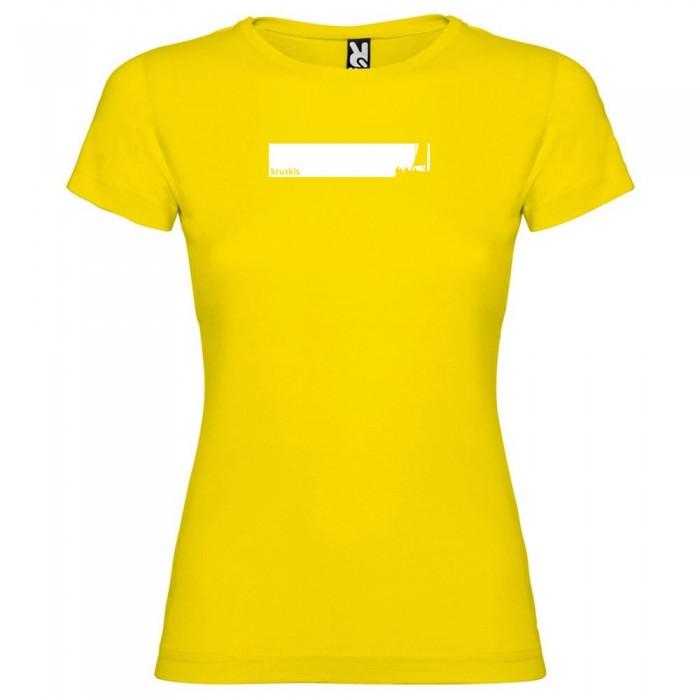 [해외]KRUSKIS Sail Frame 137540177 Yellow