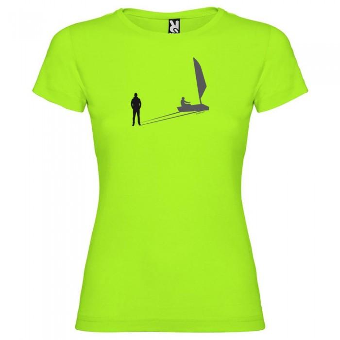 [해외]KRUSKIS Sail Shadow 137540522 Light Green
