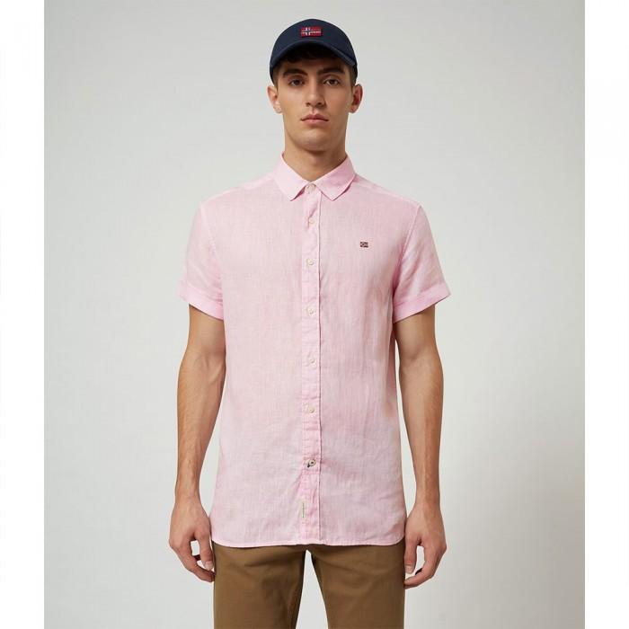 [해외]나파피리 Gervas 2 137374761 Petal Pink