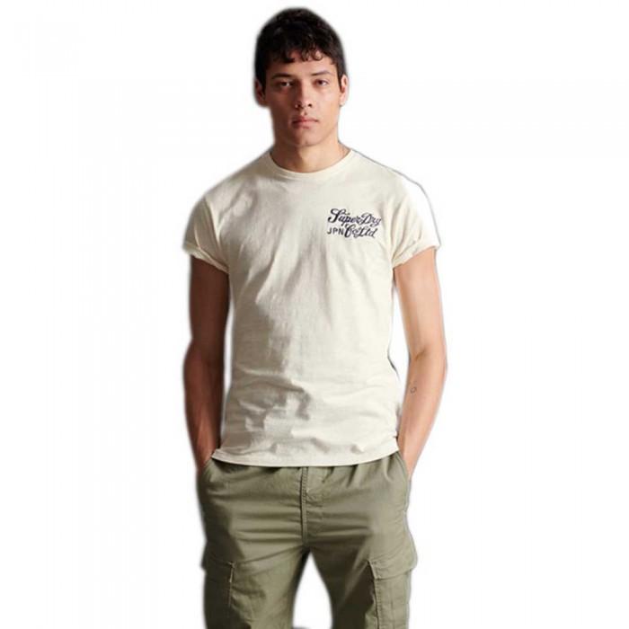 [해외]슈퍼드라이 Workwear Uniform Turtledove