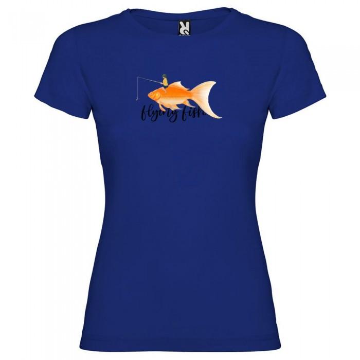 [해외]KRUSKIS Flying Fish 137623121 Royal Blue