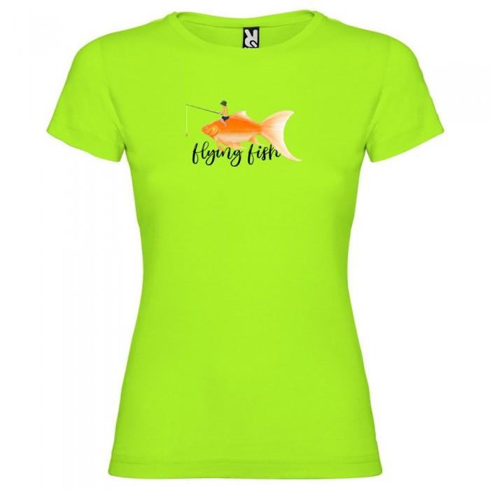 [해외]KRUSKIS Flying Fish 137623122 Light Green