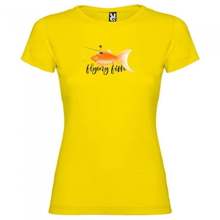 [해외]KRUSKIS Flying Fish 137623123 Yellow