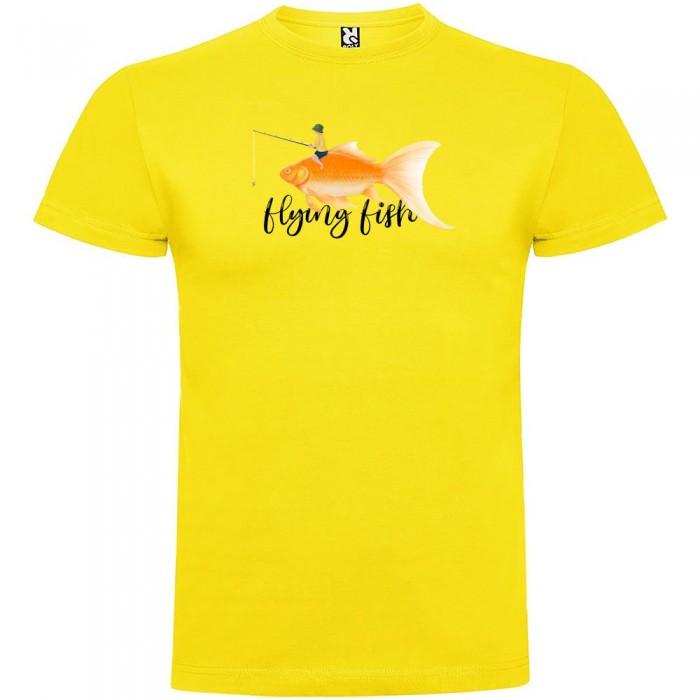 [해외]KRUSKIS Flying Fish Yellow
