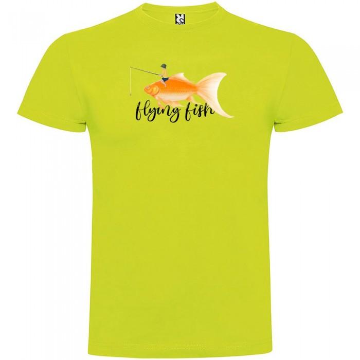 [해외]KRUSKIS Flying Fish Light Green