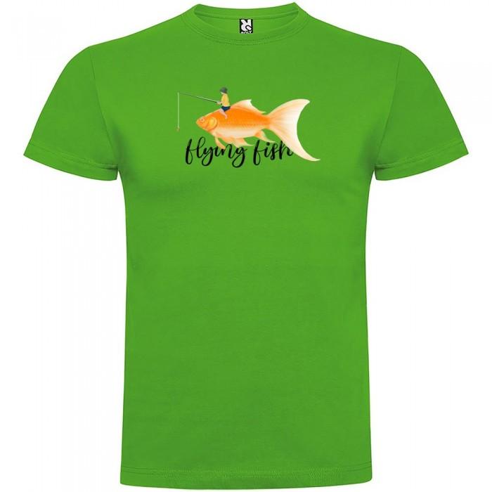 [해외]KRUSKIS Flying Fish Green