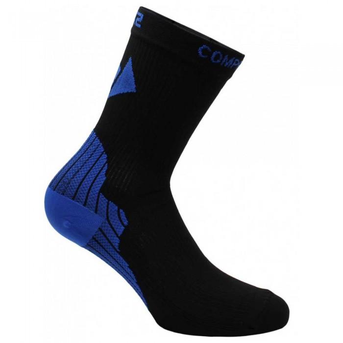 [해외]SIXS Active 14137653727 Black / Blue