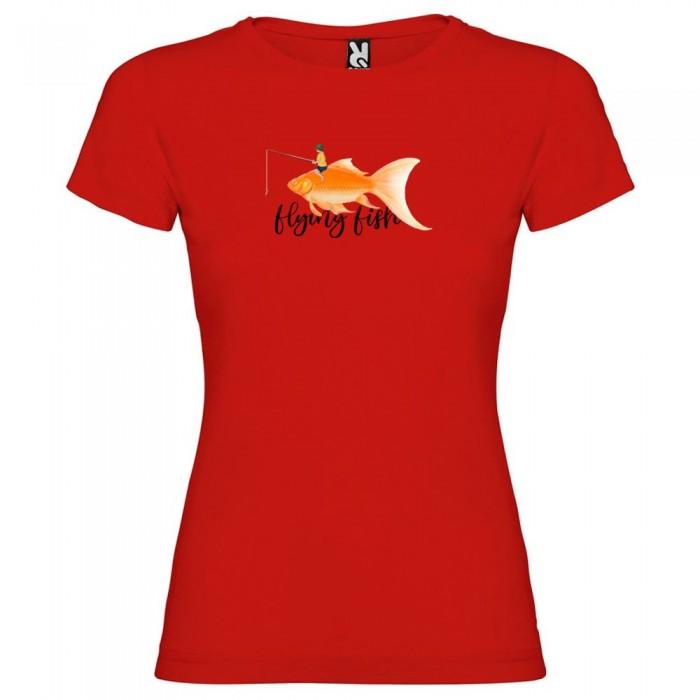 [해외]KRUSKIS Flying Fish 137623120 Red