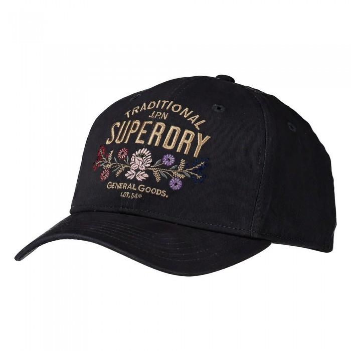 [해외]슈퍼드라이 Embroidered 137560941 Navy