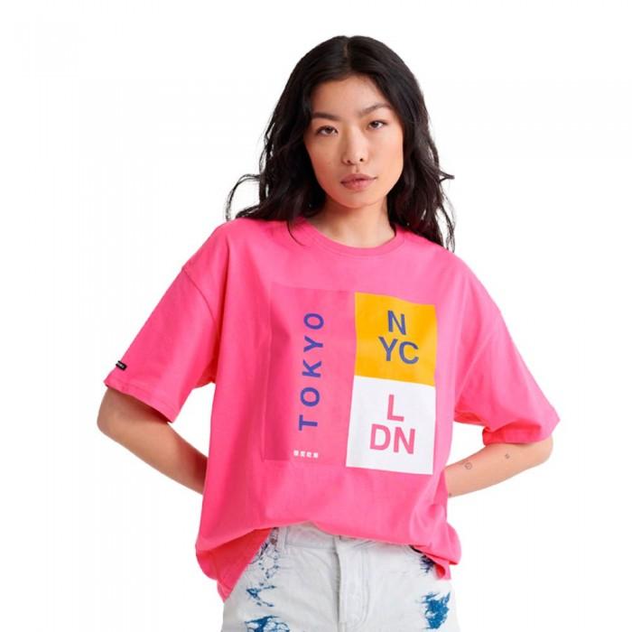 [해외]슈퍼드라이 Unity Stack Box Fit 137545116 Sienna Pink