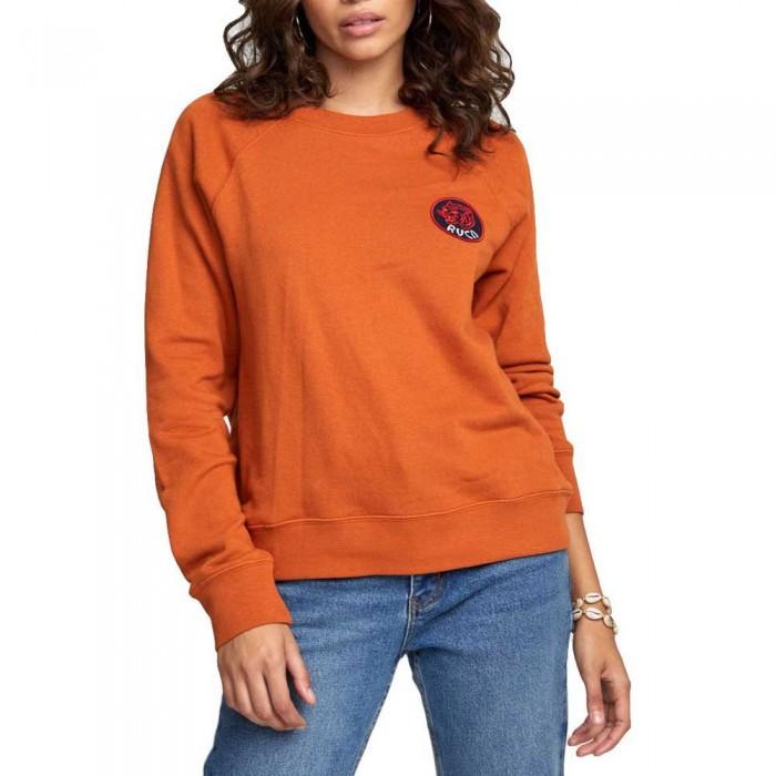 [해외]루카 Dynasty Pullover 14137676234 Dark Orange