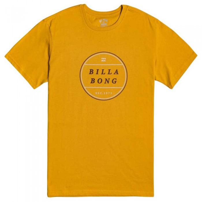 [해외]빌라봉 Breaker 14137801307 Mustard