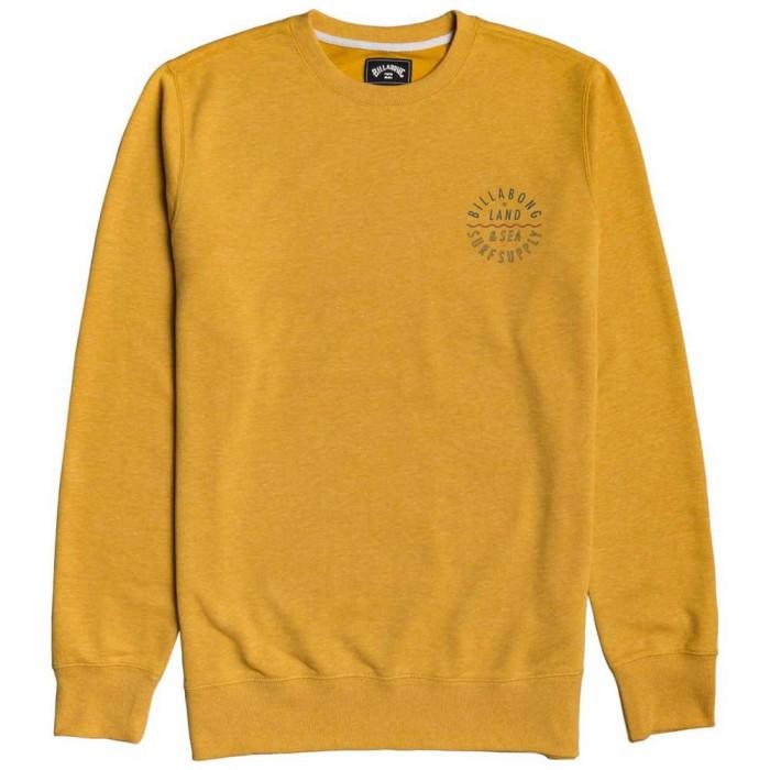 [해외]빌라봉 Drown 14137809504 Mustard