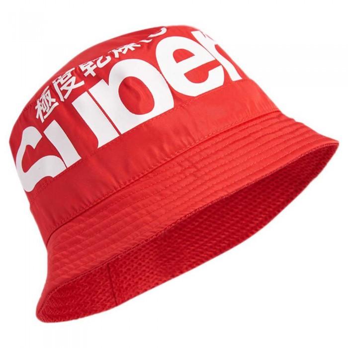 [해외]슈퍼드라이 Logo Bucket 137775388 Red