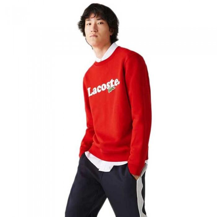 [해외]라코스테 Crocodile Logo Branded 137868775 Red