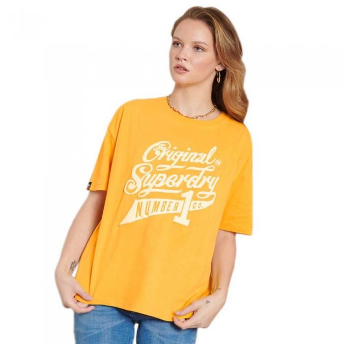 [해외]슈퍼드라이 Heritage 9 Box 137774865 Utah Gold