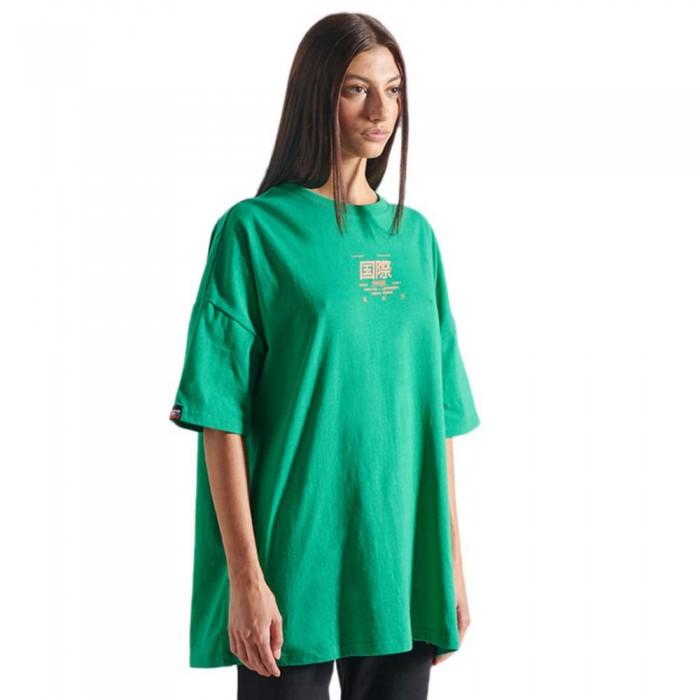 [해외]슈퍼드라이 Streetwear 4 Oversized 137774867 Drop Kick Green