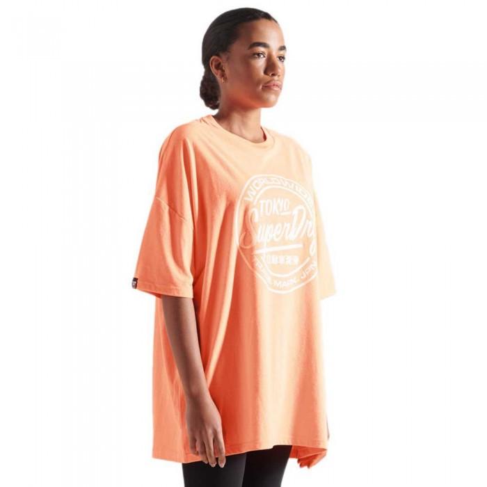 [해외]슈퍼드라이 Streetwear 6 Oversized 137774868 Fluro Coral Marl