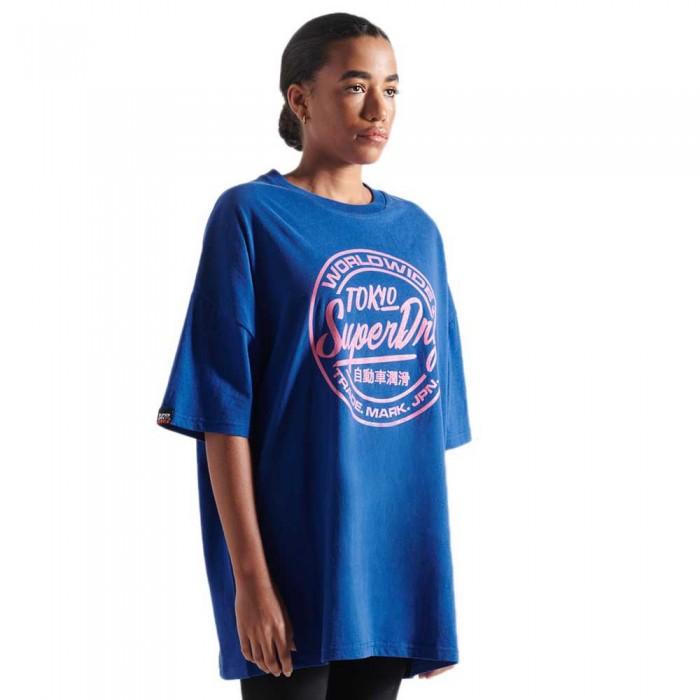 [해외]슈퍼드라이 Streetwear 6 Oversized 137774869 Mazarine Blue