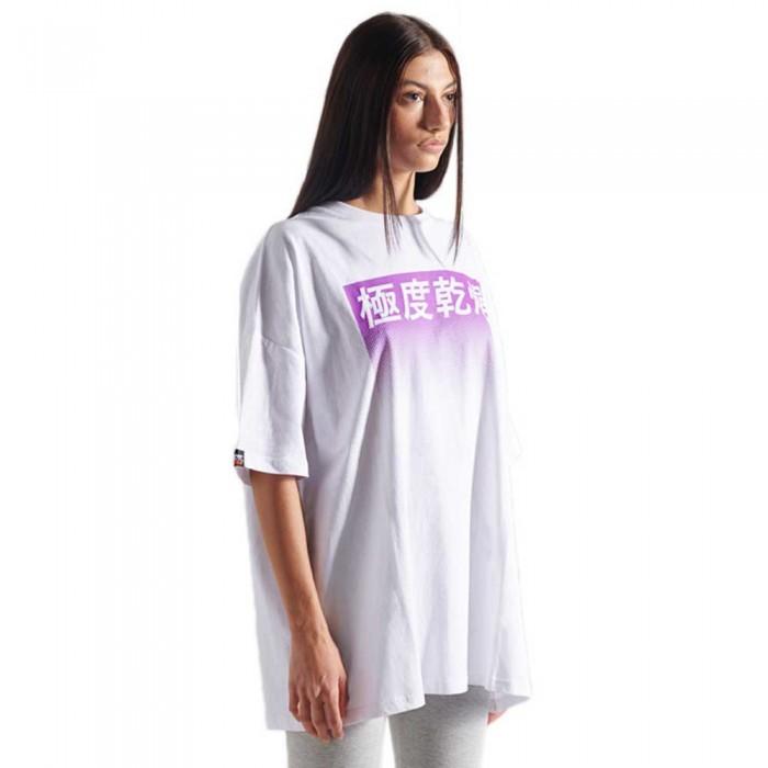 [해외]슈퍼드라이 Streetwear 8 Oversized 137774870 Optic