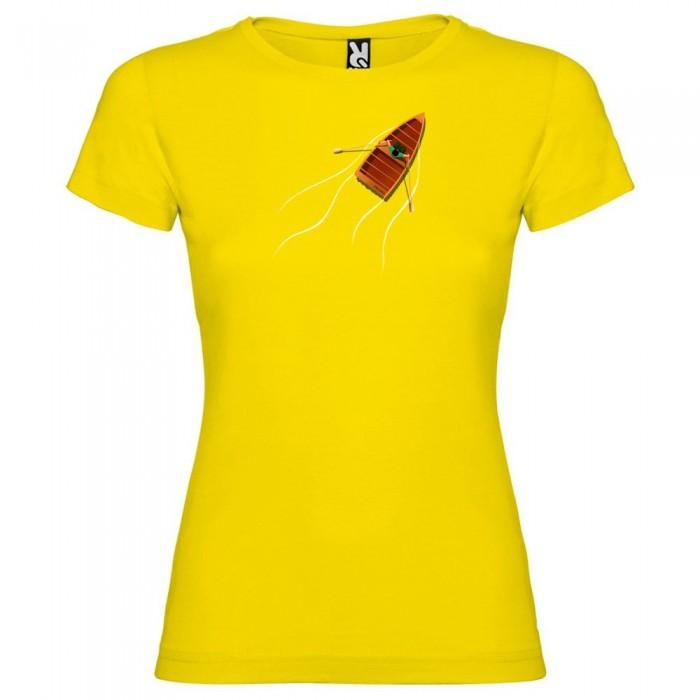 [해외]KRUSKIS Rowing Boat 8137814894 Yellow
