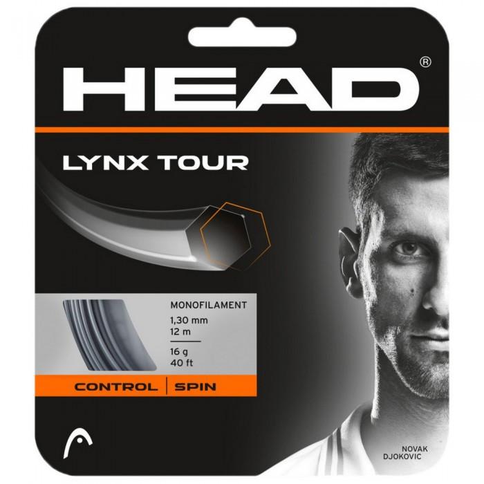 [해외]헤드 RACKET Lynx Tour 12 m 12137933703 Grey