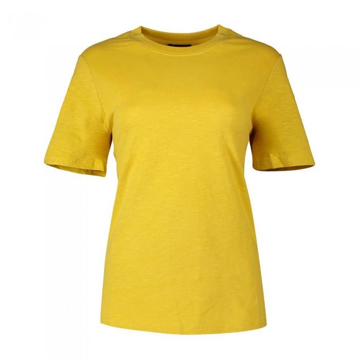 [해외]슈퍼드라이 Authenthic Cotton Sulphur Yellow