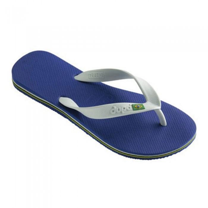 [해외]DUPE Brasil 6138012227 Blue