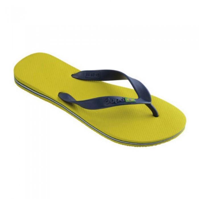 [해외]DUPE Brasil 6138012228 Yellow