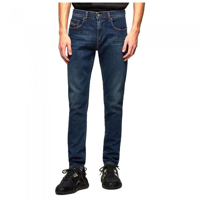 [해외]디젤 Strukt Jeans Indigo