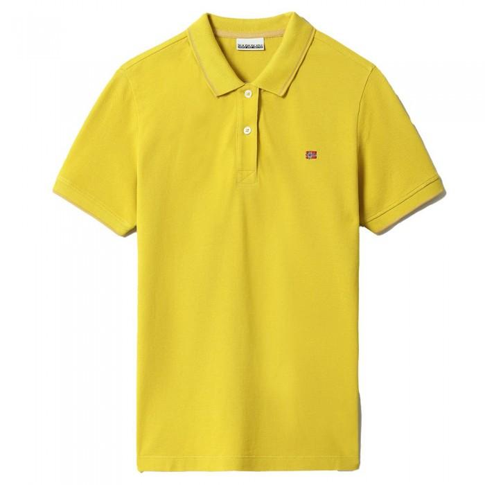 [해외]나파피리 Ealis W 8137948275 Yellow Moss