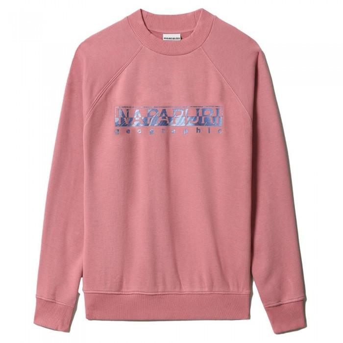 [해외]나파피리 Bilea C 8137948264 Mesa Rose
