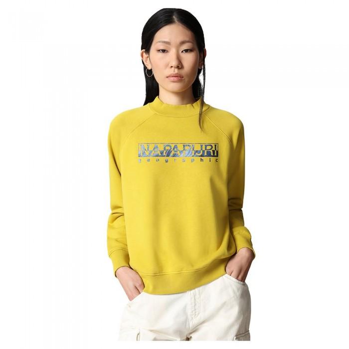 [해외]나파피리 Bilea C 8137948265 Yellow Moss